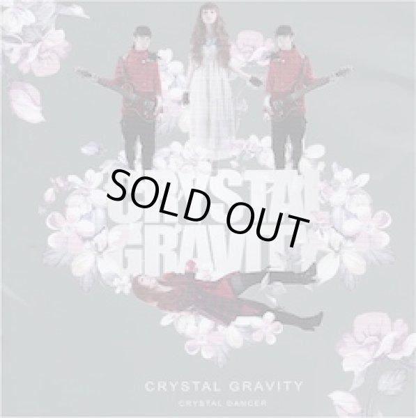 """画像1: CRYSTAL DANCER~舞璃~ """"Crystal Gravity"""" (1)"""