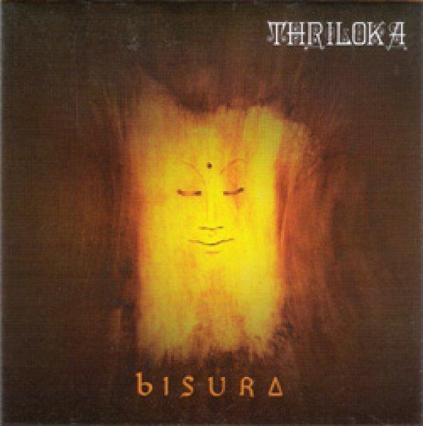 """画像1: THRILOKA """"Bisura: Realm of Higher Listening"""" (1)"""