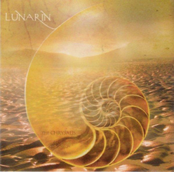 """画像1: LUNARIN """"The Chrysalis"""" (1)"""